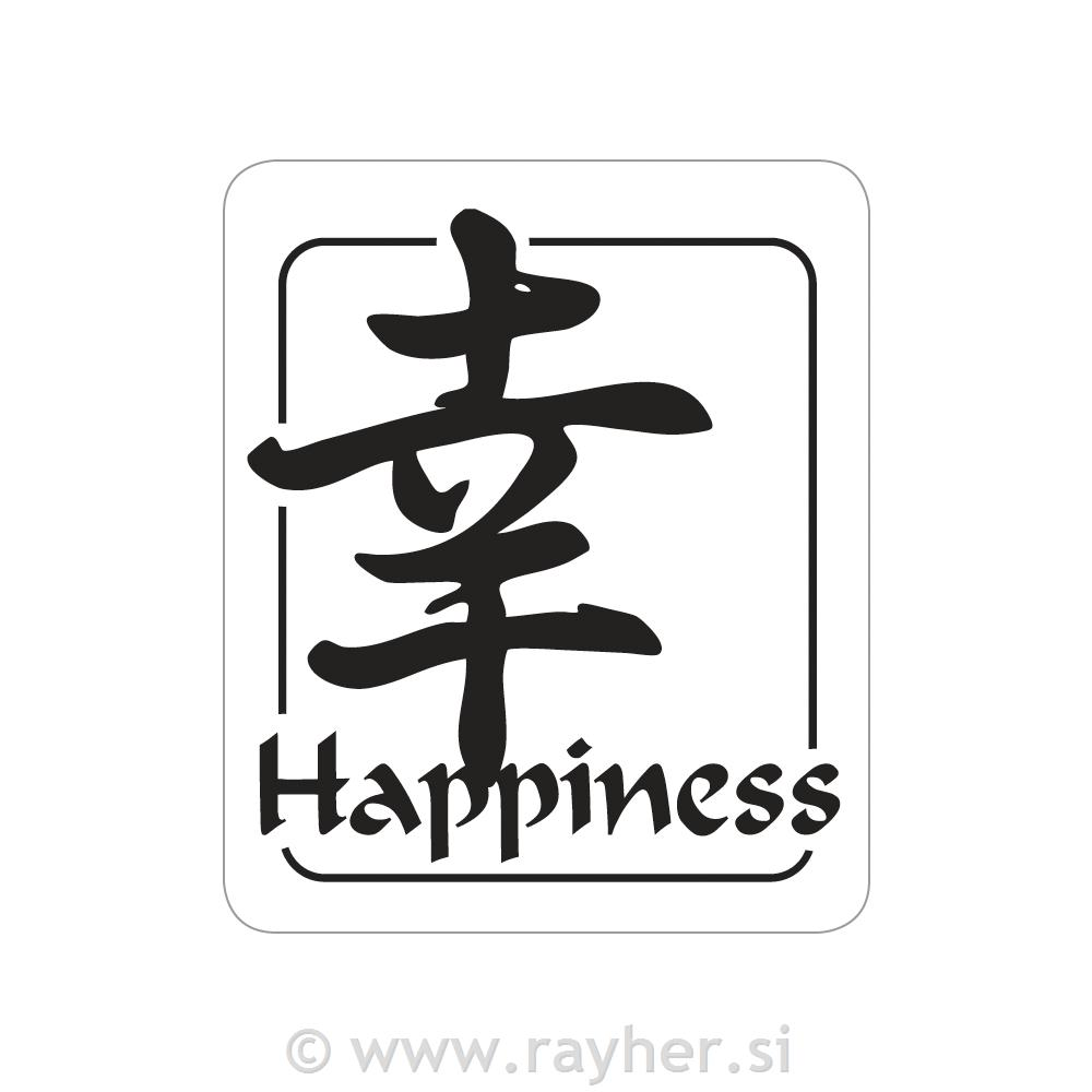 "Odtisi za kalup: ""Happiness"", ""less is more"", 25x30mm, set 2"